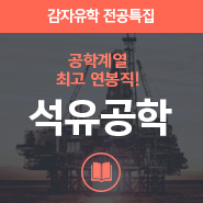 http://www.gamjauhak.com/data/special/sp_file_232_0.jpg