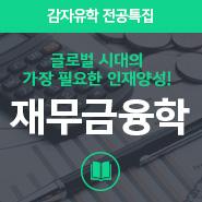 http://www.gamjauhak.com/data/special/sp_file_238_0.jpg