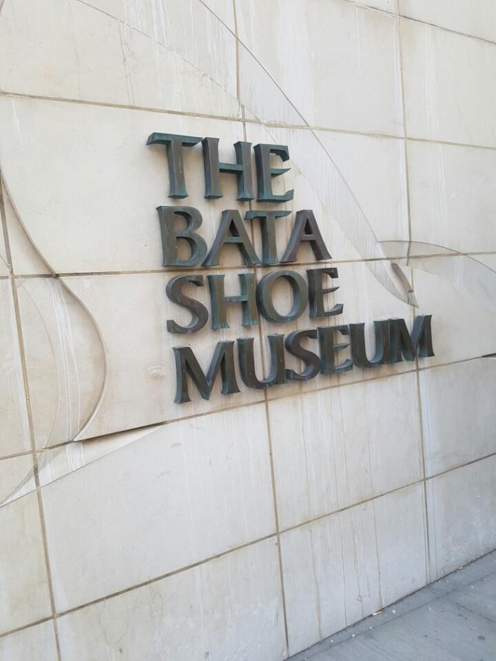 토론토 _  문화생활_BATA SHOE MUSEUM