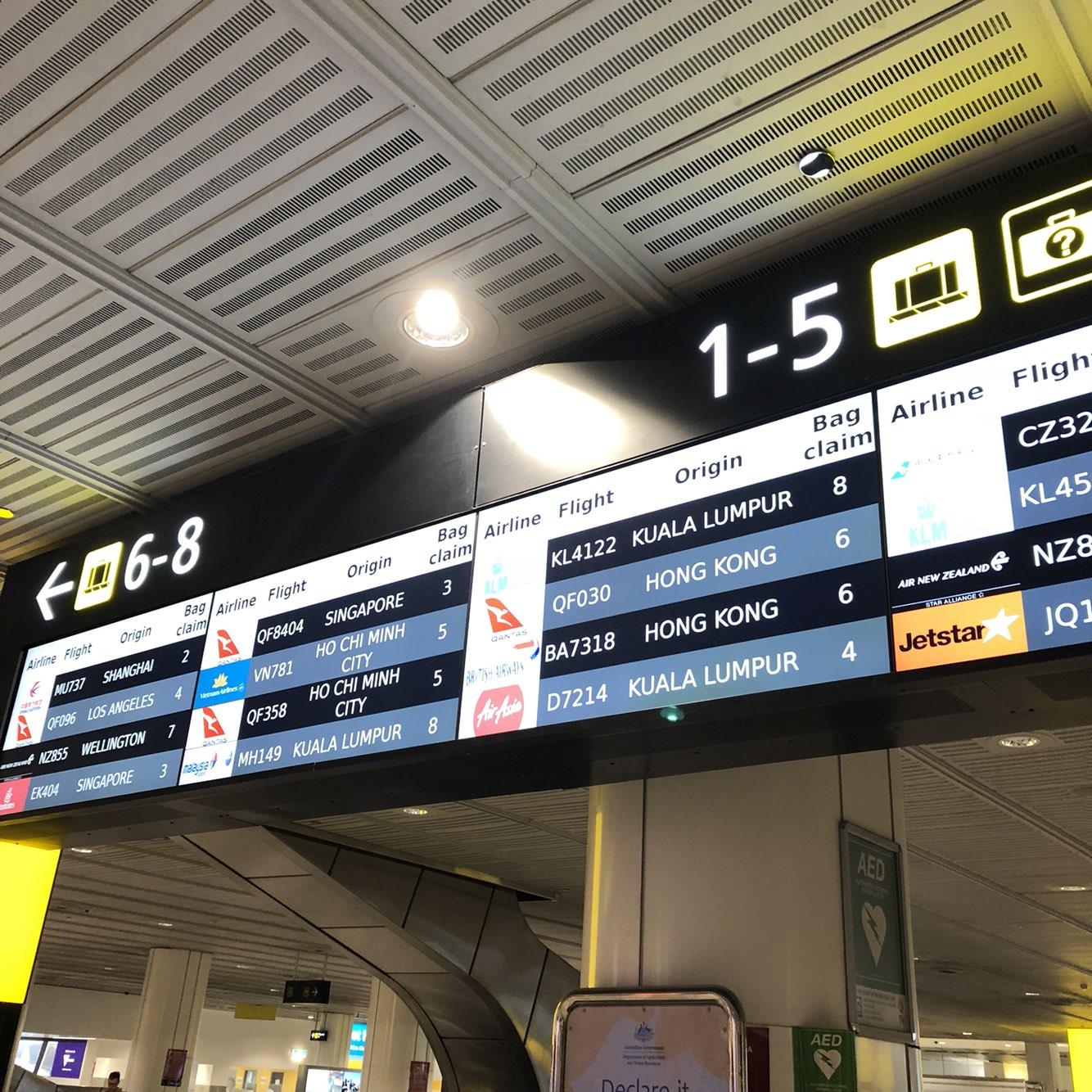 21시간 이후 드디어 호주 도착..