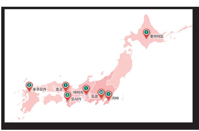 감자유학 일본 학교 지도이미지