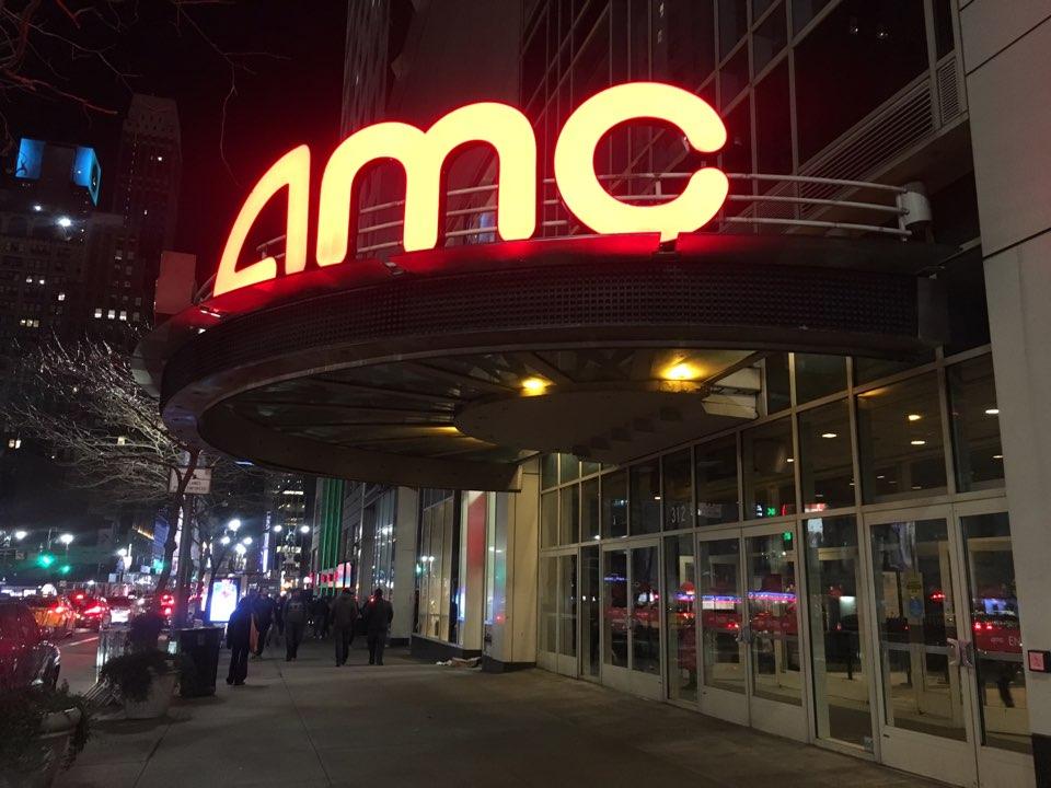 뉴욕 영화관 AMC