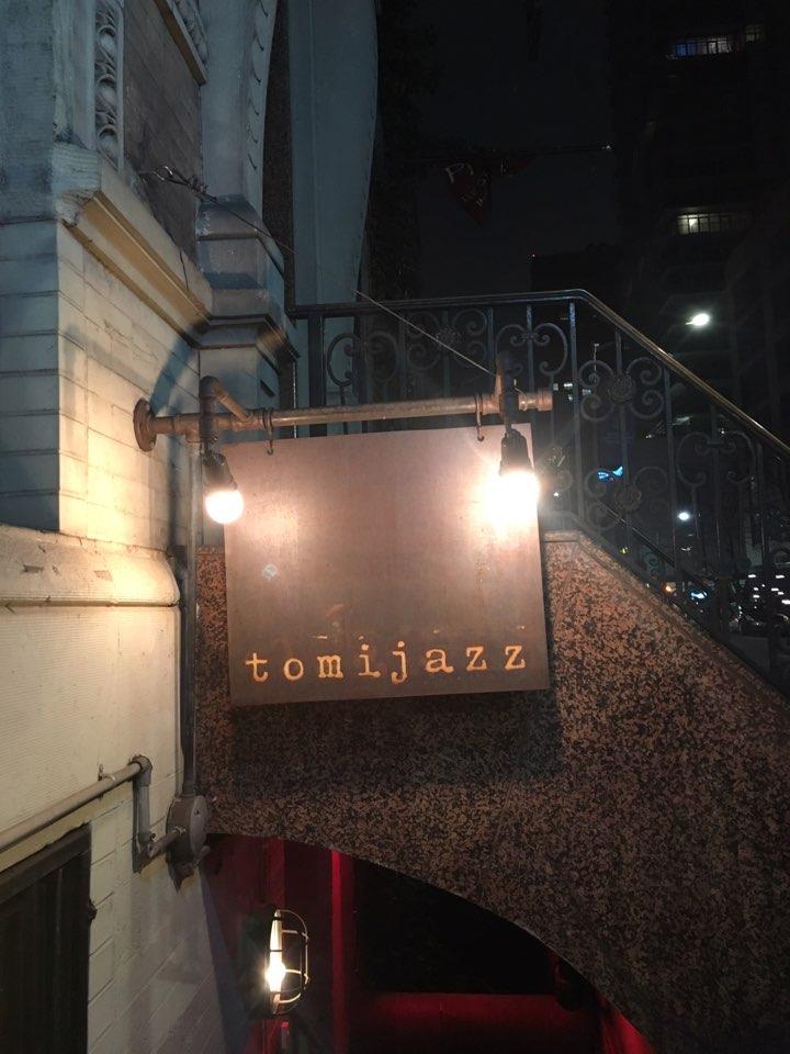 뉴욕에서 알차게 문화 생활 하는 법: TOMI JAZZ